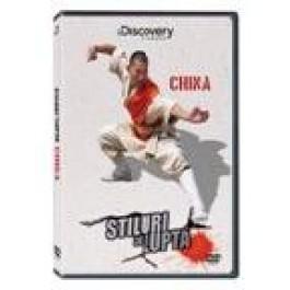 China  Stiluri de Lupta