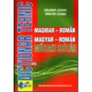 Dictionar tehnic maghiar-roman