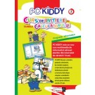 PC Kiddy nr.3 Programe informatice